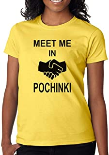 DanielDavis Gamer Fan Meet Me in Pochinki Custom Made Women's T-Shirt