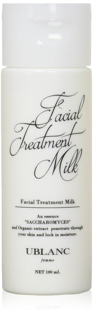 落ち着く見る宣言ウブランファム トリートメントミルク 100mL