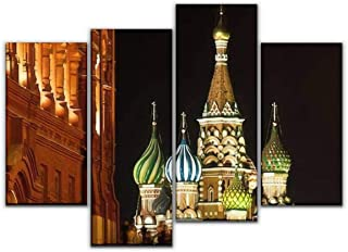 4 Panel Canvas Pictures St Basil's Church in Red Square, Moscow at Night with crowds walking Home Decor Gifts Canvas Wall ...