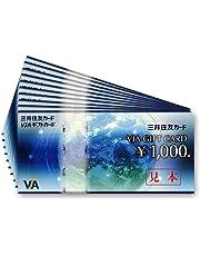 三井住友カード VJA ギフトカード 1,000円 × 15枚セット(15,000円分)