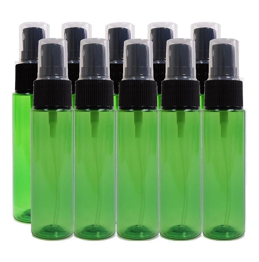 偉業従う連結するease 保存容器 スプレータイプ プラスチック 緑色 30ml×10本