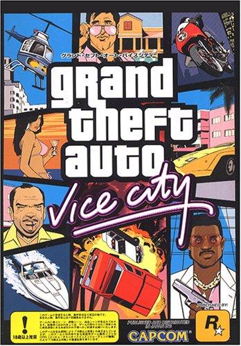 グランド・セフト・オート(GTA) Vice City 日本語版