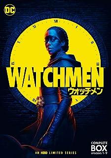 ウォッチメン 無修正版 DVD コンプリート・ボックス (1~9話・3枚組)