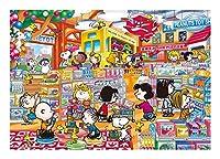 ジグソーパズル スヌーピー大型パズルゲーム、子供向けの贈り物木製ジグソーパズルパズル300/500/1000/1500ピース、2スタイル (Color : A, Size : 3000P)