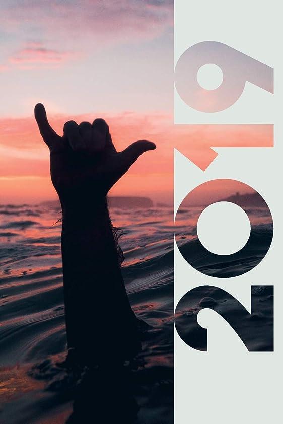 アレンジ週間僕の2019: Surfing Practical Organizer Diary daily weekly and monthly calendar planner for Sunrise Surf