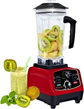 WantJoin Professional Countertop Blender for kitchen,2200W Blender with Rubber Pitcher for ice smoothie ,salsa,sauce,juice...