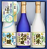 白鶴 生貯蔵酒 涼の彩セット(直送品)