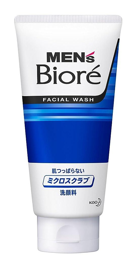 言い直す不健康走る【花王】メンズビオレ ミクロスクラブ洗顔 130g ×5個セット