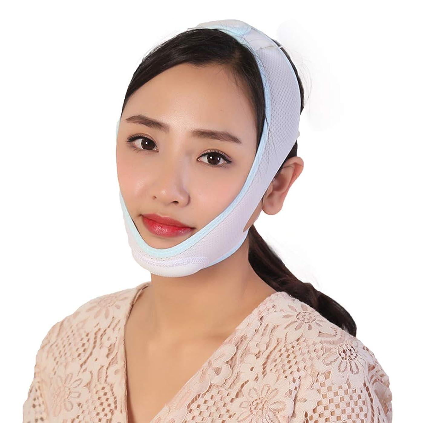 田舎者木材強い顔の顔を持ち上げる顔のマスクを改善するために快適な顔面曲線包括的通気性包帯