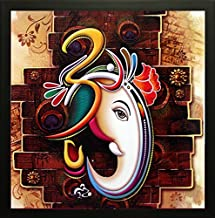 Nobility Ganesha Framed Painting - Exclusive Wall Art 12x12 Inch
