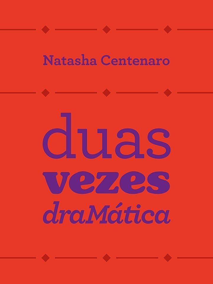 シビック兄電気Duas vezes draMática (Portuguese Edition)