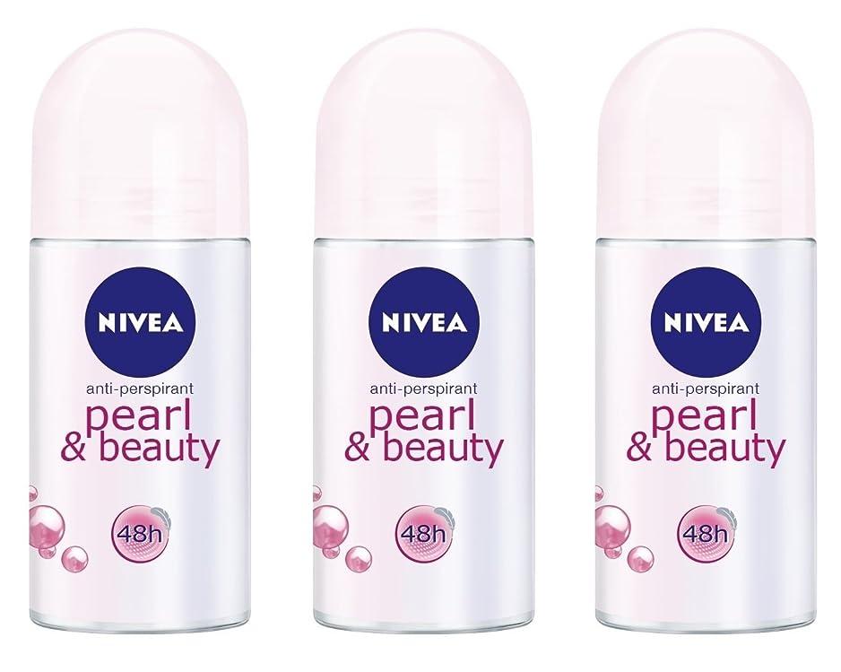 早い価値イディオム(Pack of 3) Nivea Pearl & Beauty Anti-perspirant Deodorant Roll On for Women 3x50ml - (3パック) ニベアパールそしてビューティー制汗剤デオドラントロールオン女性のための3x50ml