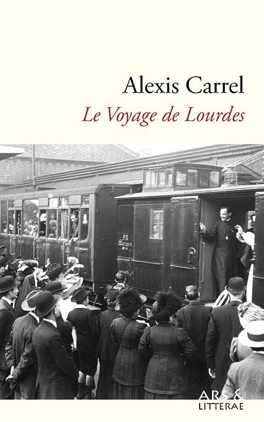 軽く痛いコイルLe Voyage de Lourdes (French Edition)