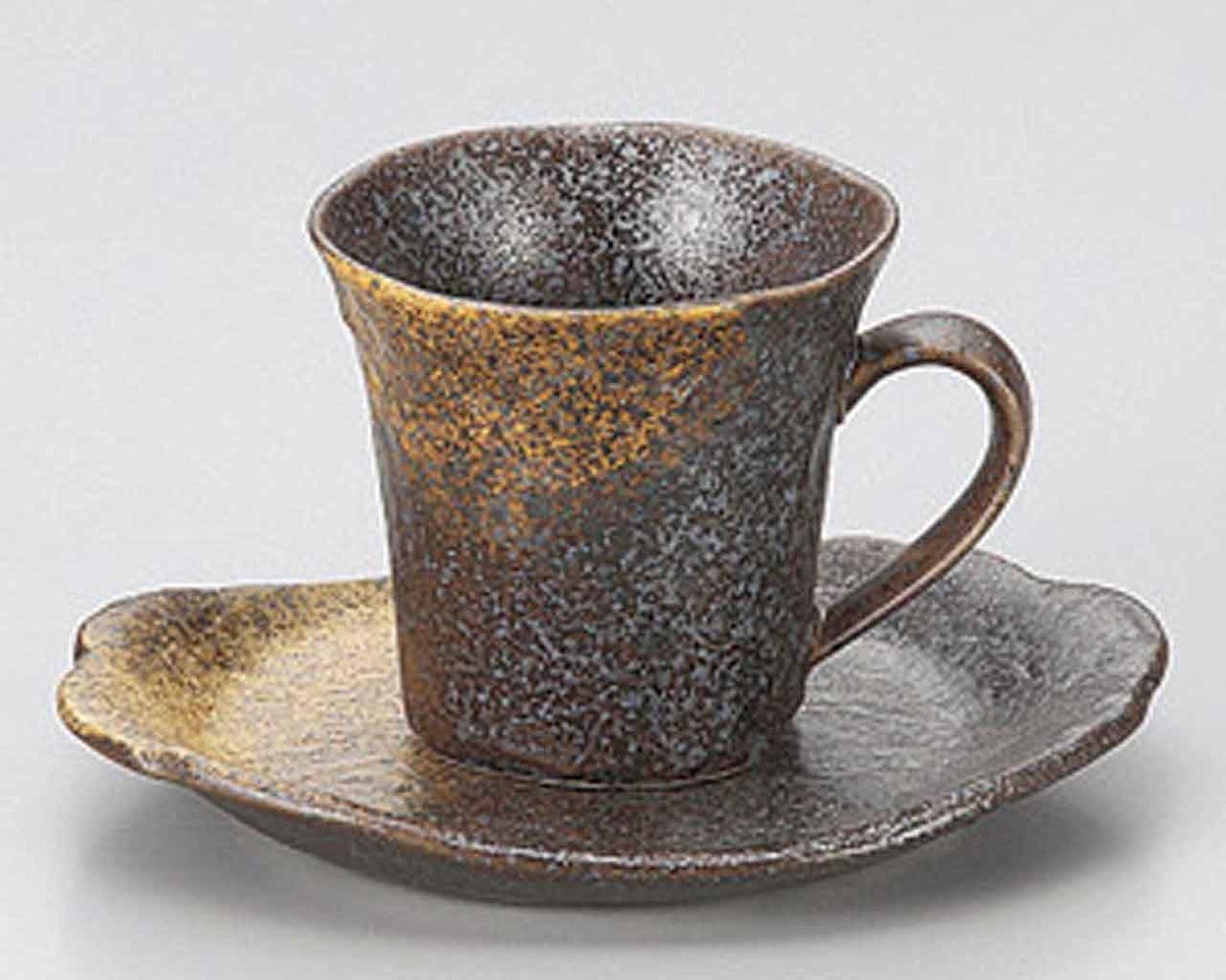 Akebono 8.2cm Ensemble de 2 Cup & Saucers marron porcelain Originale Japonaise