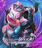 仮面ライダーリバイス Blu-ray COLLECTION 1[Blu-ray/ブルーレイ]