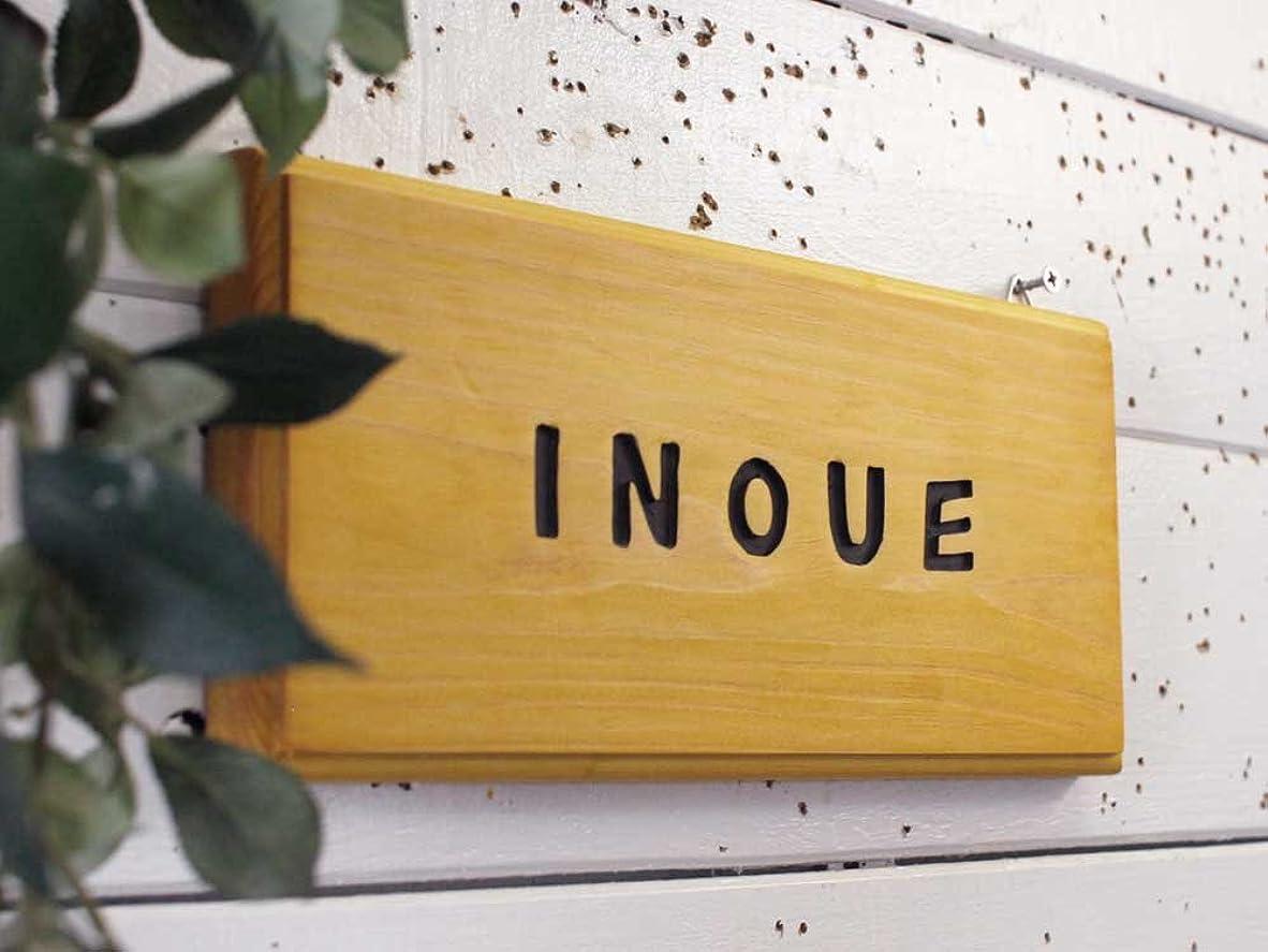 経験者アーカイブしみネームプレート 送料無料 木製ひのき 角型 長方形ルーター仕上げ 表札 英字 ナチュラル 受注製作