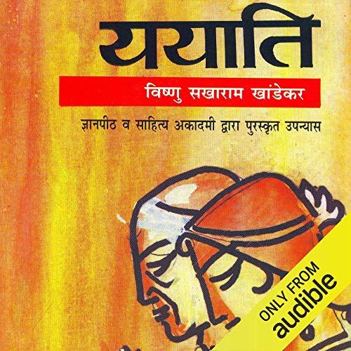 Yayaati cover art