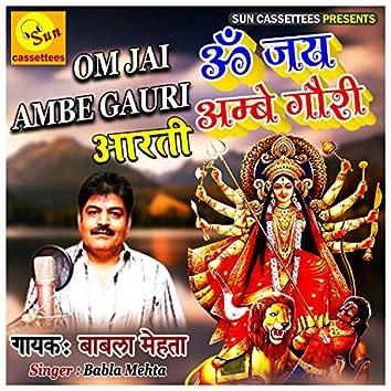 Om Jai Ambey Gouri (Hindi)