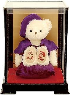 【プティルウ】卒寿に贈る、紫ちゃんちゃんこを着たお祝いテディべア (ケース)