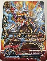 バディファイトDDD(トリプルディー) 太陽の神 バルソレイユ(プロモーション)/シングルカード/PR/0317