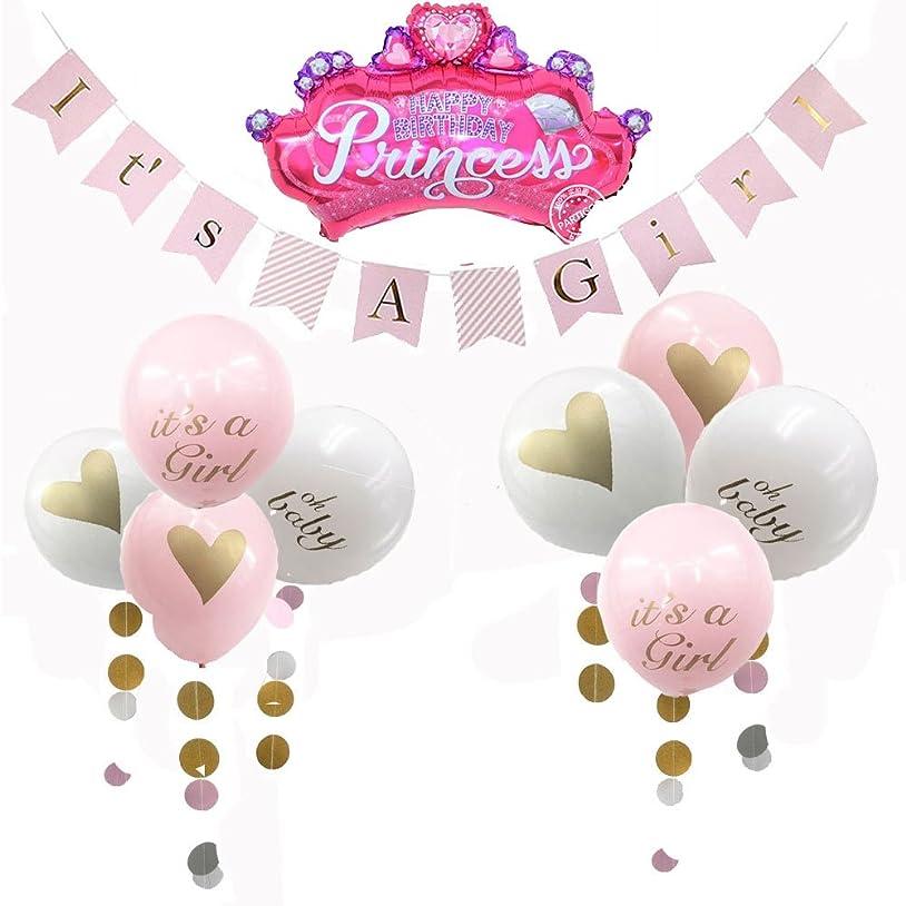 揮発性休日食料品店ベビーシャワーデコレーション ニュートラルインテリア ガール バナー (ITS A GIRL) バルーンセット (ピンク、ホワイト) キットセット 壁掛け 女の子のバナー