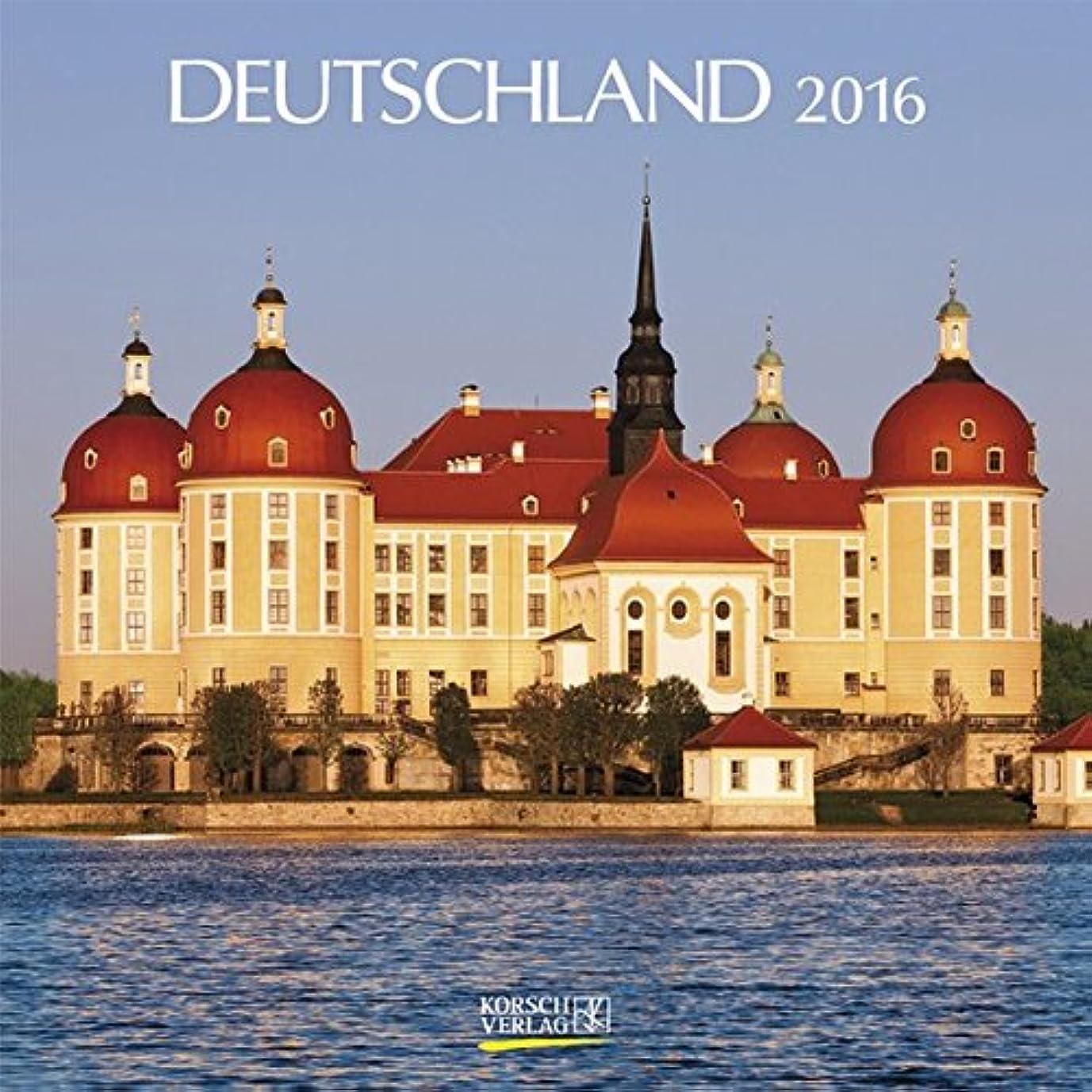 食料品店荷物名門Deutschland 2016 Broschuerenkalender: Broschuerenkalender mit Ferienterminen