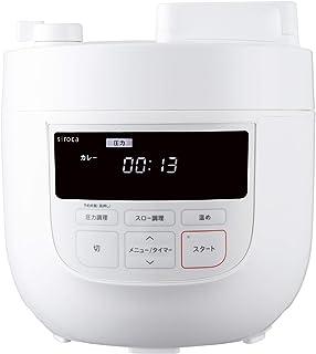 シロカ 電気圧力鍋 SP-4D151 ホワイト [大容量4Lモデル/1台6役(圧力・無水・蒸し・炊飯・スロー調理・温め直し)]