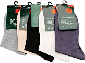 100 silk socks