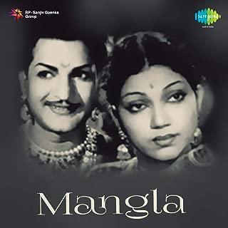 Mangla (Original Motion Picture Soundtrack)
