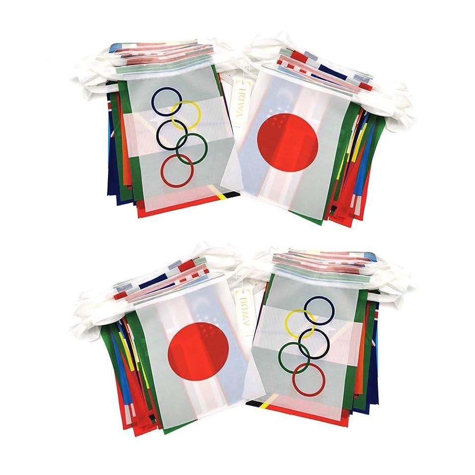 存在するシネウィ実際Iriwa 万国旗 世界 国旗 100ヶ国 全長25m 日本 日の丸有り 運動会 文化際 オリンピック五輪 フェスティバル 国際交流 装飾 (2組セット50m)