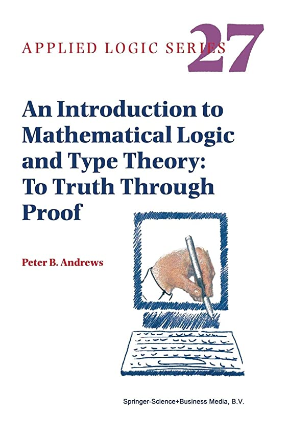 かび臭い夢中水族館An Introduction to Mathematical Logic and Type Theory: To Truth Through Proof (Applied Logic Series)