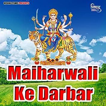 Maiharwali Ke Dar