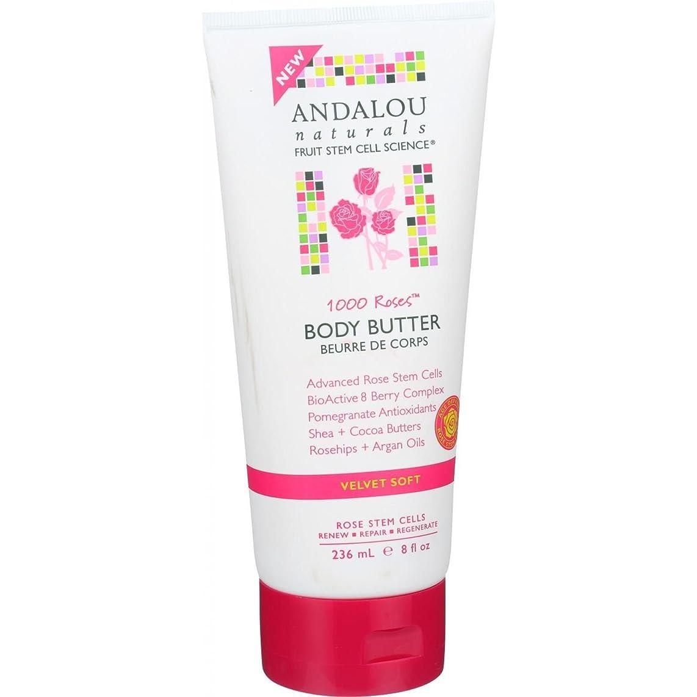 去る空平均Body Butter - 1000 Roses - 8 oz by Andalou Naturals