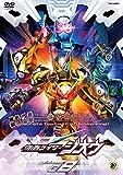 仮面ライダージオウ VOL.8[DSTD-09768][DVD]