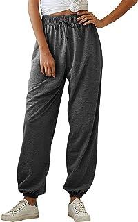 Yidarton Women's High Waisted Sweatpants Joggers Pants Drawstring Yoga Workout Lounge Pants with Pockets