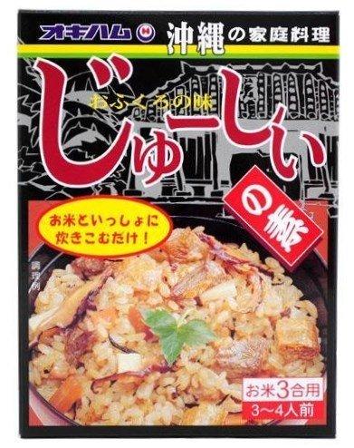 じゅーしぃの素 180g×3箱 オキハム お米と一緒に炊き込むだけの簡単沖縄風炊き込みご飯の素 素材の旨みたっぷりの沖縄定番料理