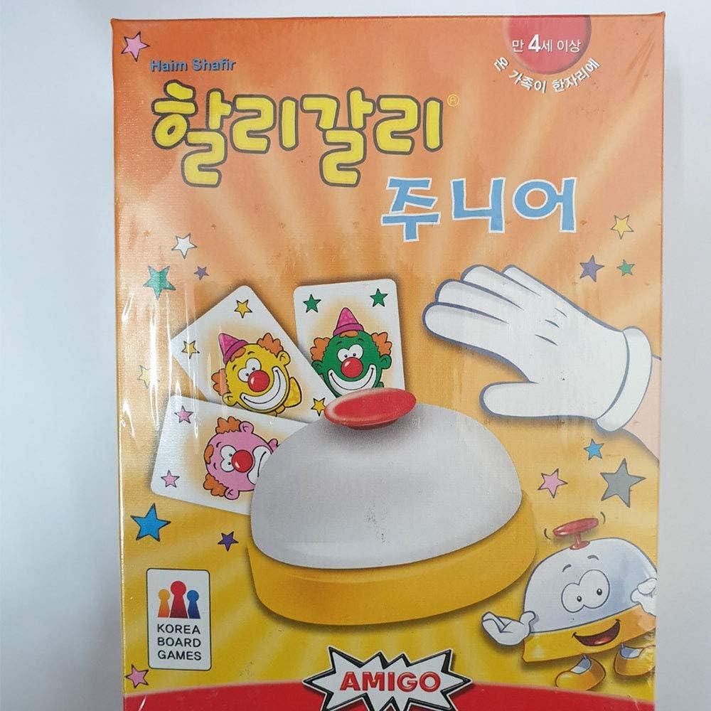 Halli Galli Arlington Mall Junior Cardgame Financial sales sale Board Game Ver Korean