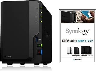 【NASキット+ガイドブック付】Synology DiskStation DS218+/JP [2ベイ /  デュアルコアCPU搭載 / 2GBメモリ搭載] 国内正規品+電話サポート対応品