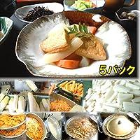 大根と平天の炊いたん150g×5食 惣菜 お惣菜 おかず 惣菜セット 詰め合わせ お弁当 無添加 京都 手つくり