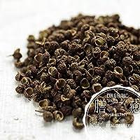 本格四川漢源 青山椒 70g 高品質 栽培期間中農薬不使用
