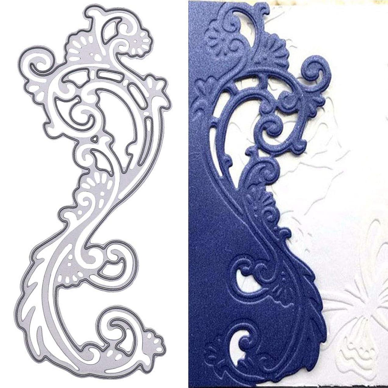 MAMUNU Die Cuts Lace Flower Metal Cutting Die Craft Die for Scrapbooking Card Making (Lace Flower)