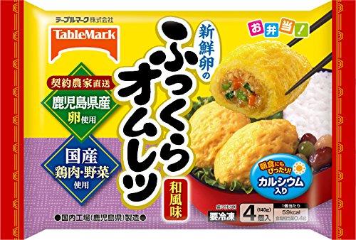 テーブルマーク 新鮮卵のふっくらオムレツ4個入りX12袋【冷凍食品】