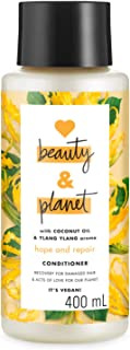 Love Beauty and Planet Conditioner Coconut Oil and Ylang Ylang, 400ml