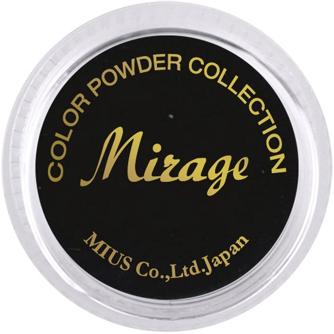 ウッズ虹理想的ミラージュ カラーパウダー N/CPS-10  7g  アクリルパウダー 色鮮やかな蛍光スタンダードカラー