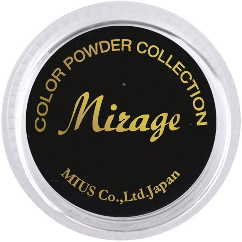 去る繁栄する散髪ミラージュ カラーパウダー N/CPS-10  7g  アクリルパウダー 色鮮やかな蛍光スタンダードカラー