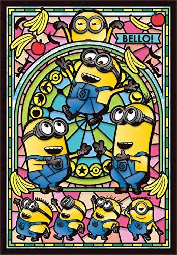 KELDOG® Minions Legpuzzel Houten puzzels 1000 stukjes, Intellectueel legpuzzels, Casual legpuzzels, Voor volwassen kinderen- Cartoon