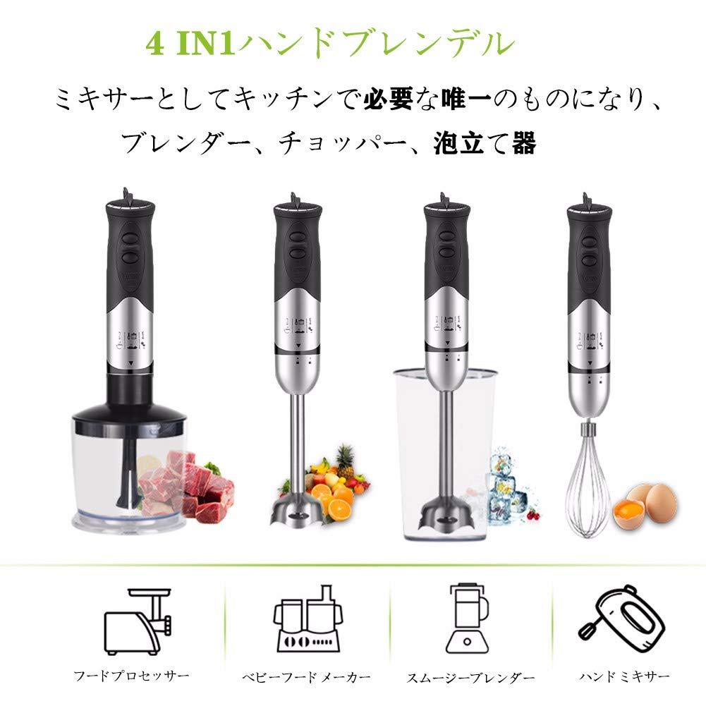 JJGS Batidora de Mano 4 en 1 - Licuadoras 400 W, Trituradora - Procesador de Alimentos, Licuadora Y Vaso de PláStico Sin BPA, Negro (JJ-0604) - GarantíA de 3 AñOs 5 in 1: Amazon.es: Hogar