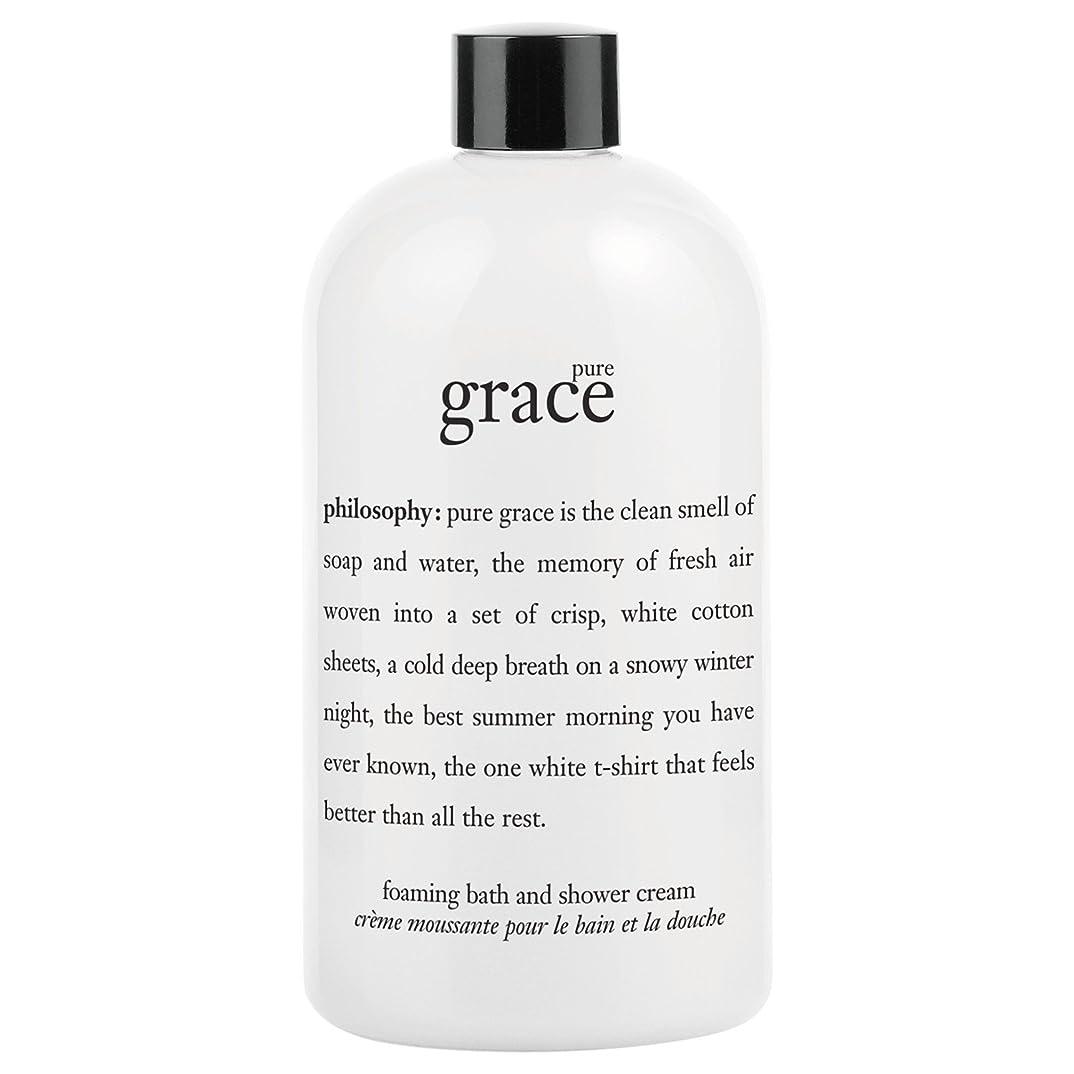 目覚める徹底タブレット哲学純粋な恵みシャワージェル480ミリリットル (Philosophy) - Philosophy Pure Grace Shower Gel 480ml [並行輸入品]