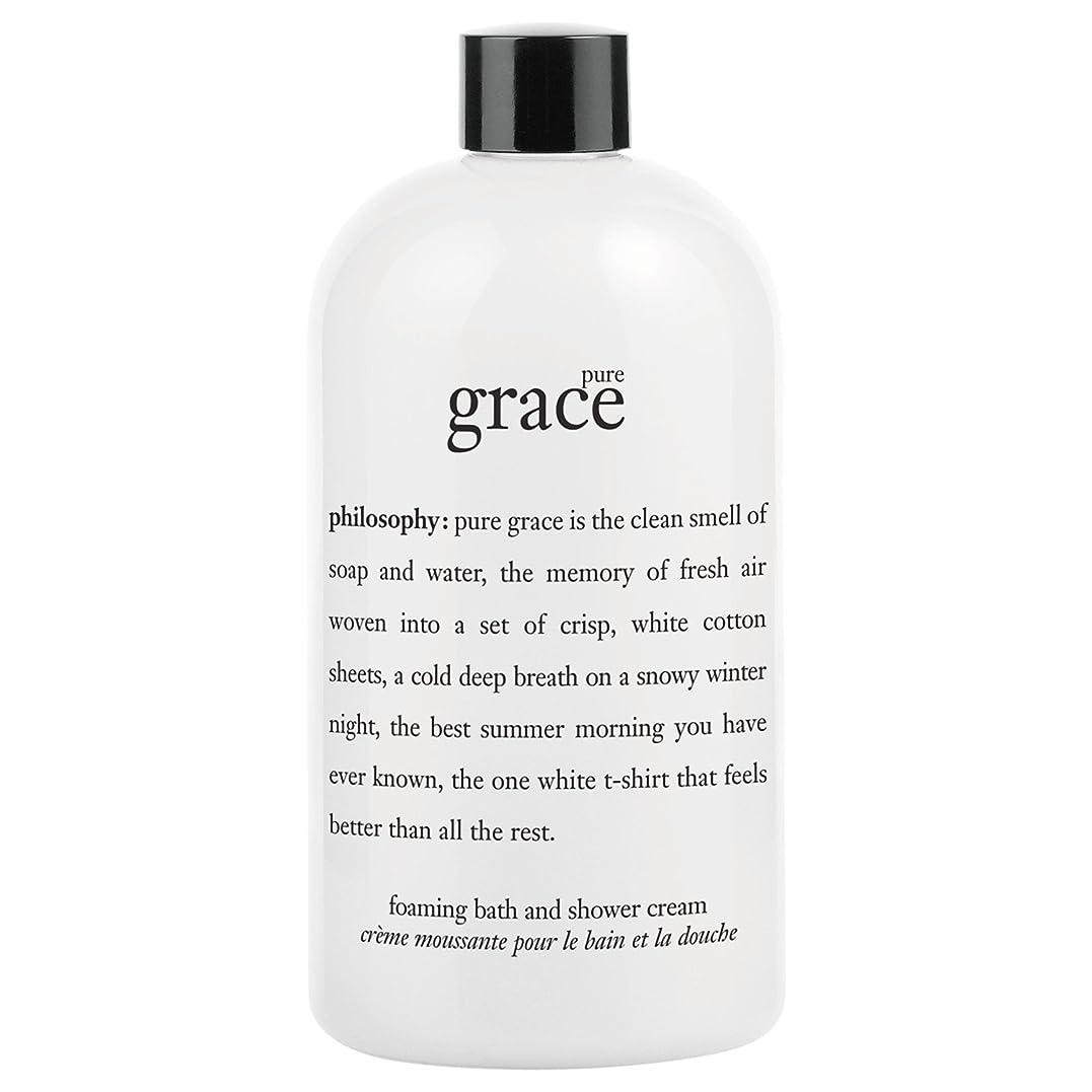 作り上げる耐えられる姪哲学純粋な恵みシャワージェル480ミリリットル (Philosophy) (x6) - Philosophy Pure Grace Shower Gel 480ml (Pack of 6) [並行輸入品]
