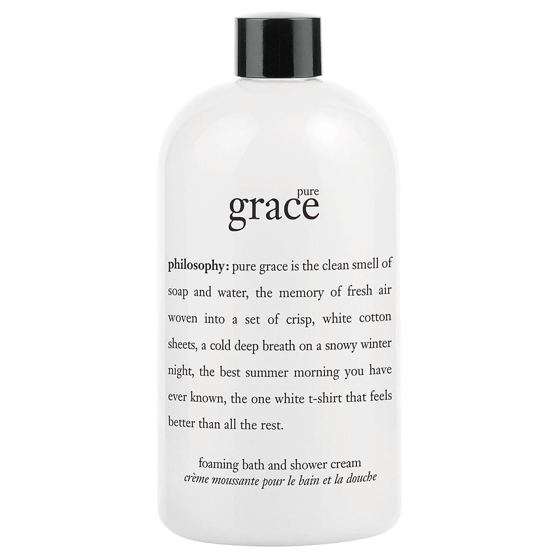 しみ送る子孫哲学純粋な恵みシャワージェル480ミリリットル (Philosophy) - Philosophy Pure Grace Shower Gel 480ml [並行輸入品]